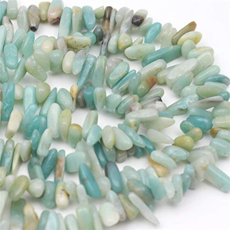 Oameusa Agate Chips 8-20mm Amazone Agate Beads Round Beads Gemstone Beads Loose Beads Agate Beads for Jewelry Making 15