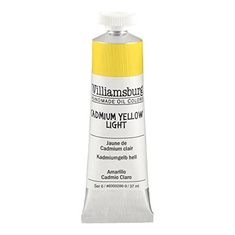 Williamsburg Oil 37Ml Cadmium Yellow Light,37 Ml Tube