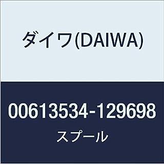 ダイワ(DAIWA) リール 純正パーツ 19 スティーズ CT SV TW 700XH スプール (20-28) 部品番号 26 部品コード 129698 00613534129698