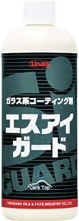 横浜油脂(Linda) エスアイガード ガラス系ボディコーティング剤 480ml入り BF29