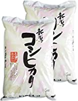 産地直送(1等米) 令和2年産 新潟県産 コシヒカリ 10㎏ (5㎏(×2) 食味分析80点以上です) 白米 精米 こしひかり 新潟産 コシヒカリ 新潟 コシヒカリ 精米日新しいお米です。