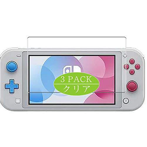 VacFun 3 Piezas HD Claro Protector de Pantalla Compatible con Nintendo Switch Lite, Screen Protector Sin Burbujas Película Protectora (Not Cristal Templado) New Version
