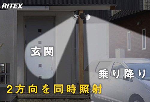 『ムサシ RITEX フリーアーム式LEDセンサーライト(8W×2灯) 「コンセント式」 防雨型 LED-AC2016』の10枚目の画像