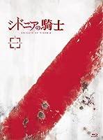シドニアの騎士 一(初回生産限定版) [Blu-ray]