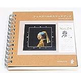 コクヨ Art and Craftシリーズ フェルメールのスケッチブック KE-AC7