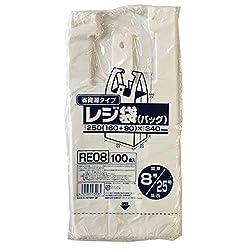 ジャパックス ポリ袋 乳白 横16+マチ9×縦34cm 厚さ0.011mm  レジ袋 シリーズ 一枚一枚 開きやすい エンボス加工  RE-08 100枚入1個セット
