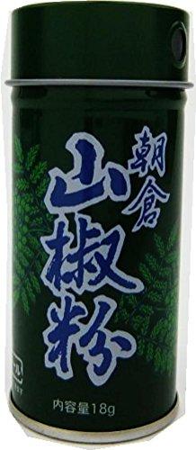 朝倉 山椒粉 18g