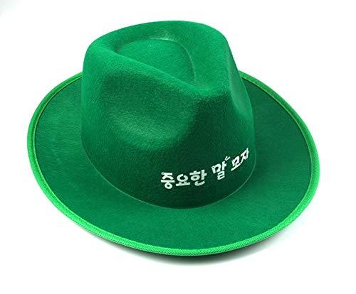 Estilo Tiara Sombrero de Vaquera para Mujer niña Tiara Rosa Sombrero de Vaquera Gorra de Vaquero Disfraz de Fiesta Sombrero de Fiesta-Green