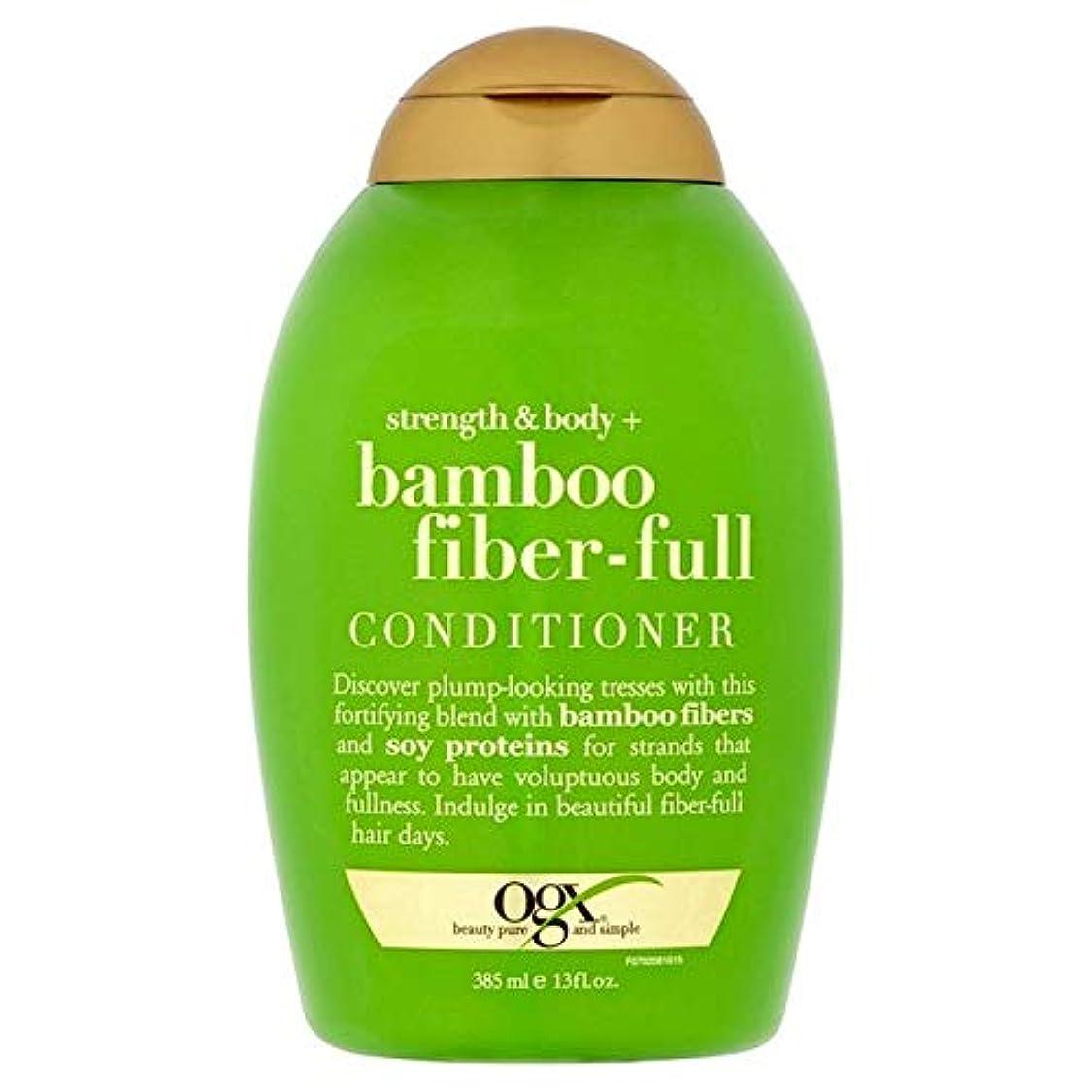 そうでなければ控える蒸発[Ogx] Ogx竹繊維フルコンディショナー385ミリリットル - OGX Bamboo Fiber-Full Conditioner 385ml [並行輸入品]