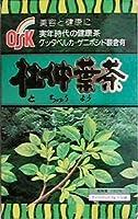 かほる園 杜仲葉茶-5箱