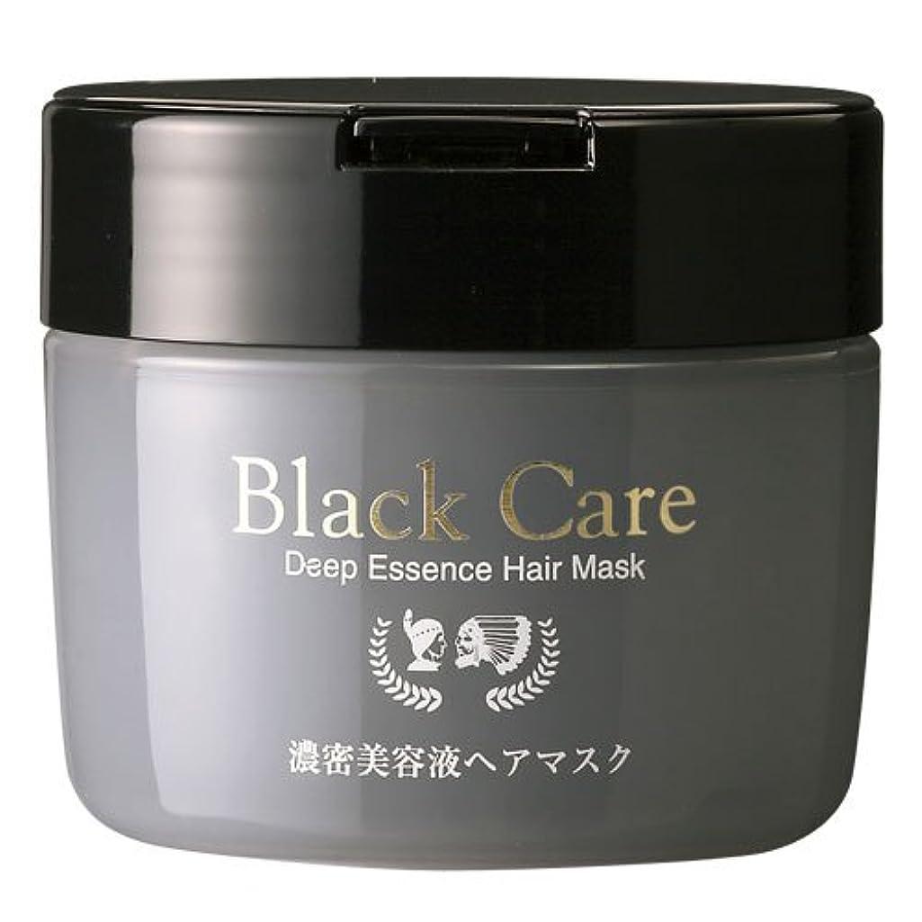 エンゲージメント多用途円周ブラックケア ヘアマスク 1個