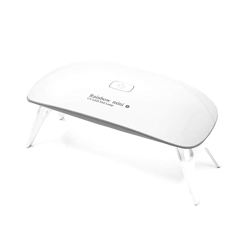 呼吸うんテレビを見るLALONA [ ラローナ ] マルチミックス UV-LEDライト (6W) (タイマー付) ジェルネイル レジン ネイルライト UVライト (ホワイト)