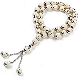 Sandala 33-Prayer Tasbih Beads Islamic Muslim Allah Muhammad- 12mm Rosary with Portable Bag (33×12mm, Off White)