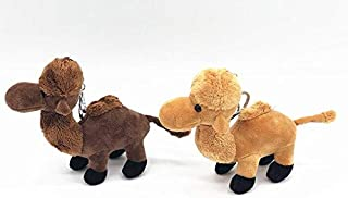ILUTOY Wholesale 10Pcs 14Cm Desert Camel Plush Bag Key Chain Doll Pendant Stuffed Toy Children Gift Prize New Must Haves Friendship Gifts Toddler Favourite 4T Superhero Unboxing Kit