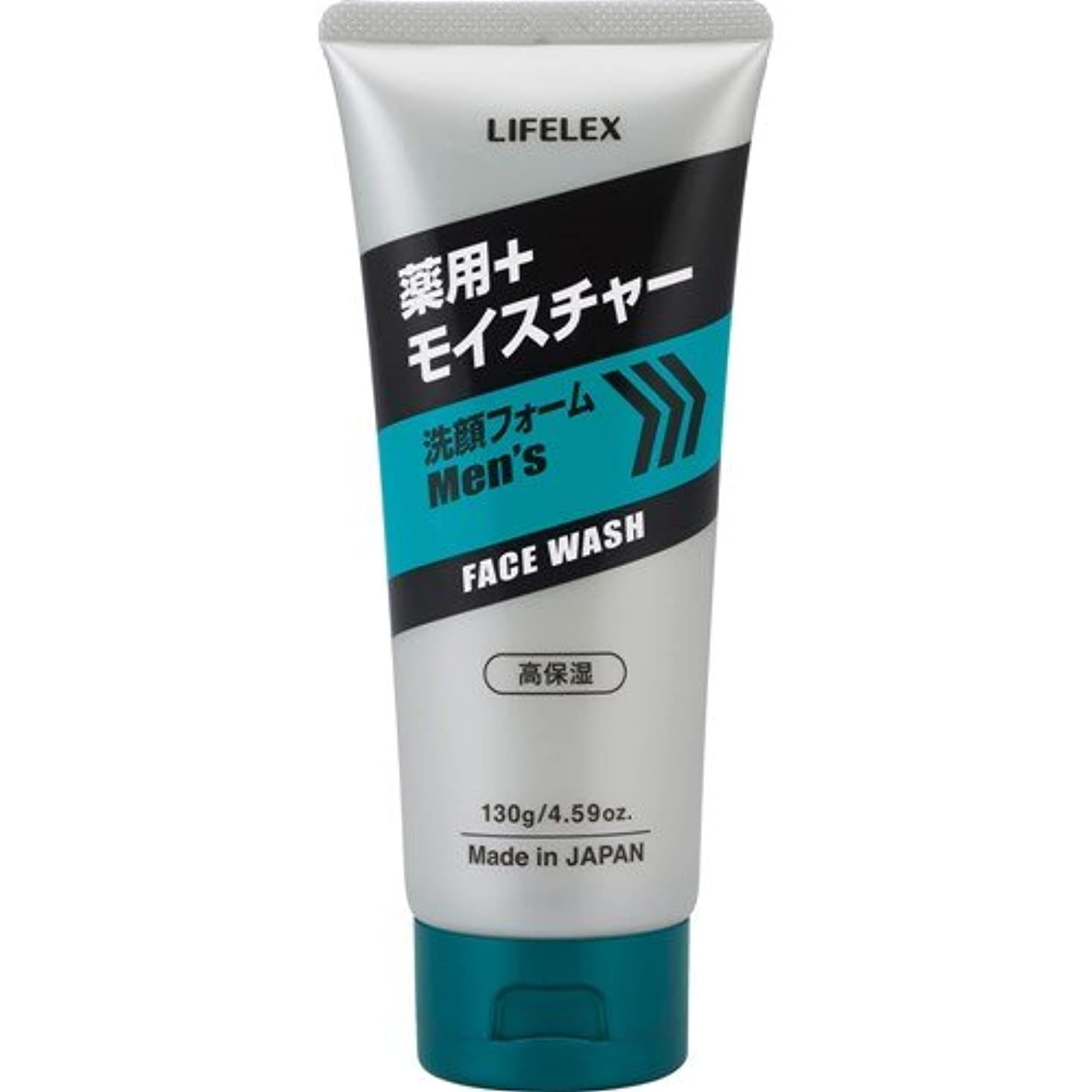 落胆させる著者焦げコーナンオリジナル メンズ薬用モイスチャ洗顔フォーム 130g