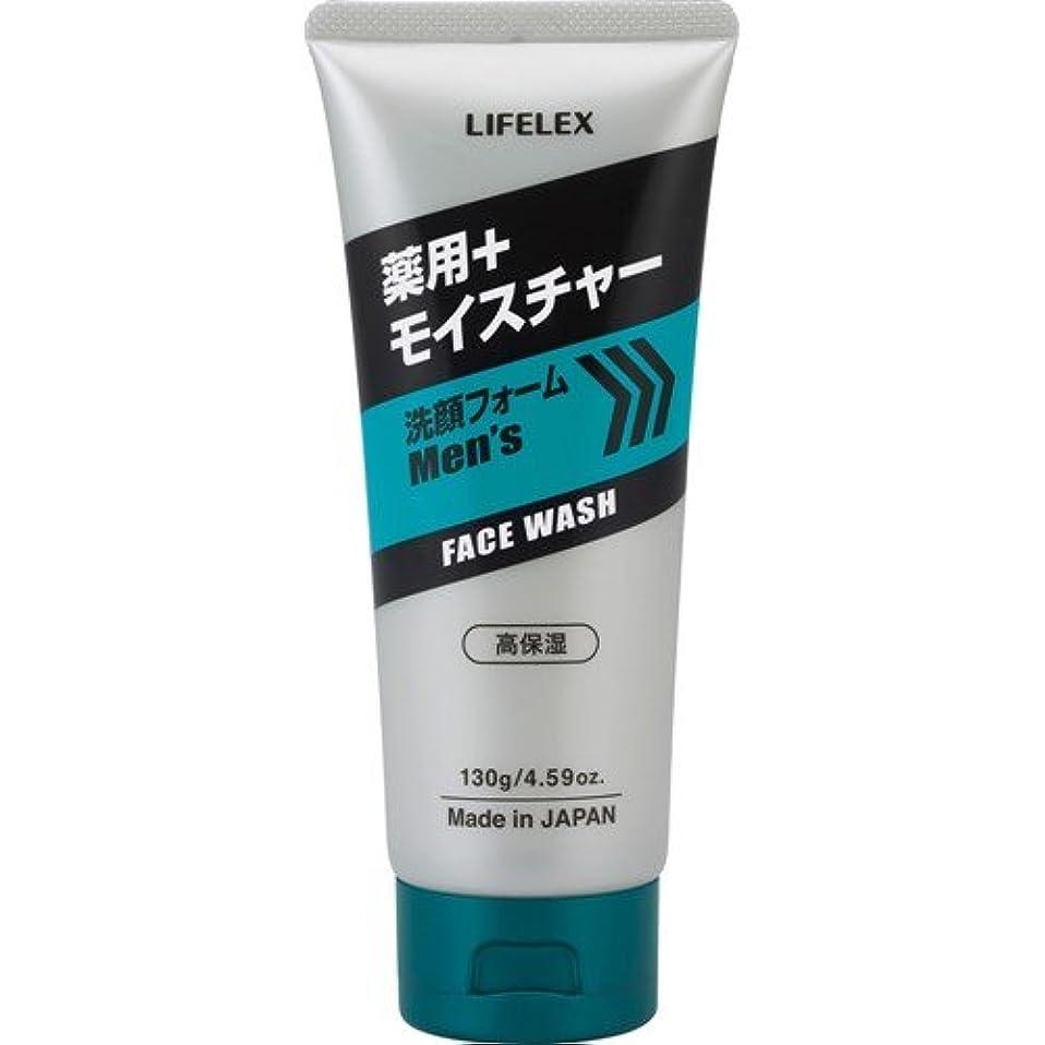 レシピタップ繰り返すコーナンオリジナル メンズ薬用モイスチャ洗顔フォーム 130g
