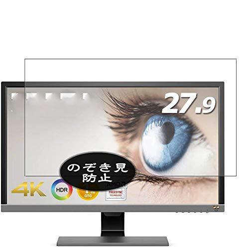 VacFun Anti Espia Protector de Pantalla para BenQ Monitor EL2870U 27.9