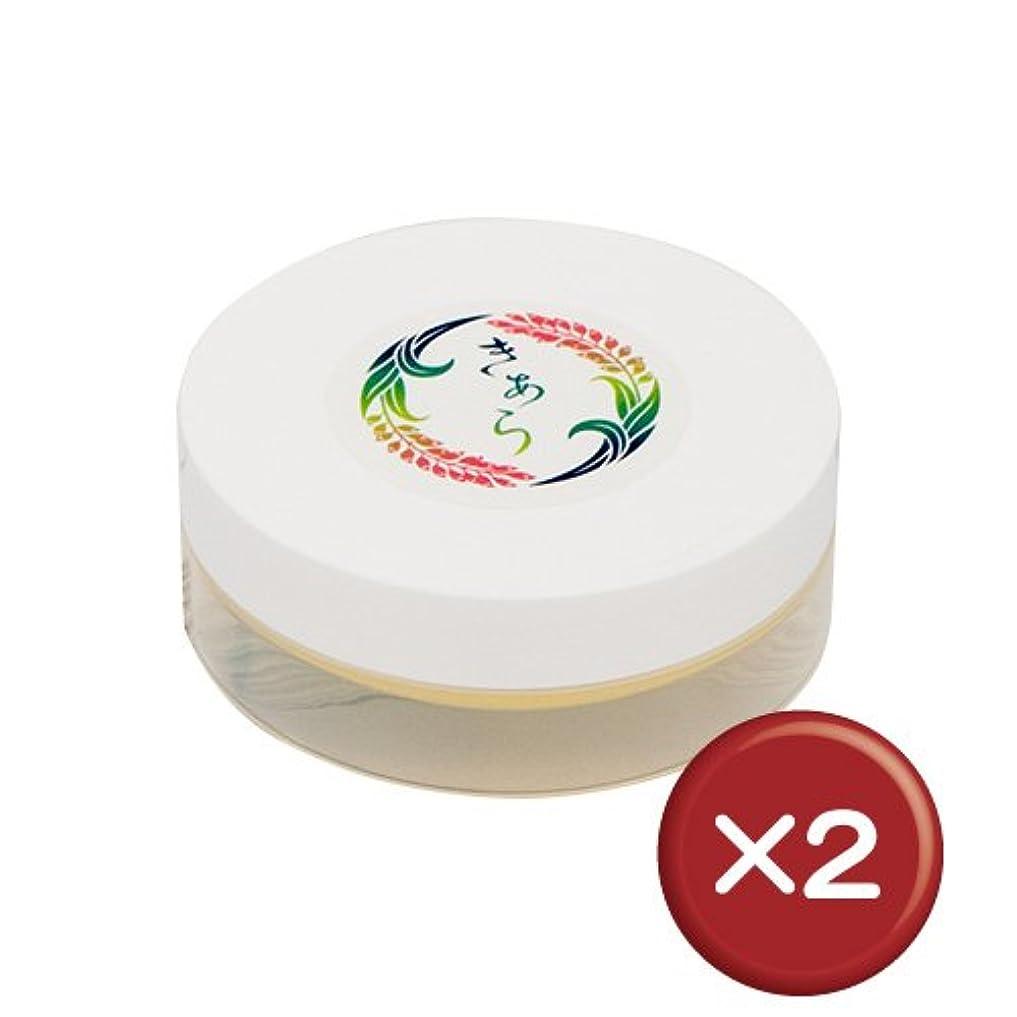 セットアップ価値のない複雑でない月桃精油入りミツロウクリーム 2個セット