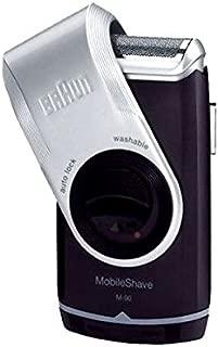 BRAUN ブラウン 乾電池式 携帯用メンズシェーバー Mobile Shave M-90