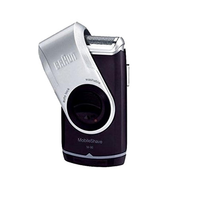 調整可能ミリメートルクアッガBRAUN ブラウン 乾電池式 携帯用メンズシェーバー Mobile Shave M-90
