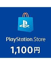 プレイステーション ストアチケット 1,100円|オンラインコード版
