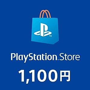 『プレイステーション ストアチケット 1,100円 オンラインコード版』