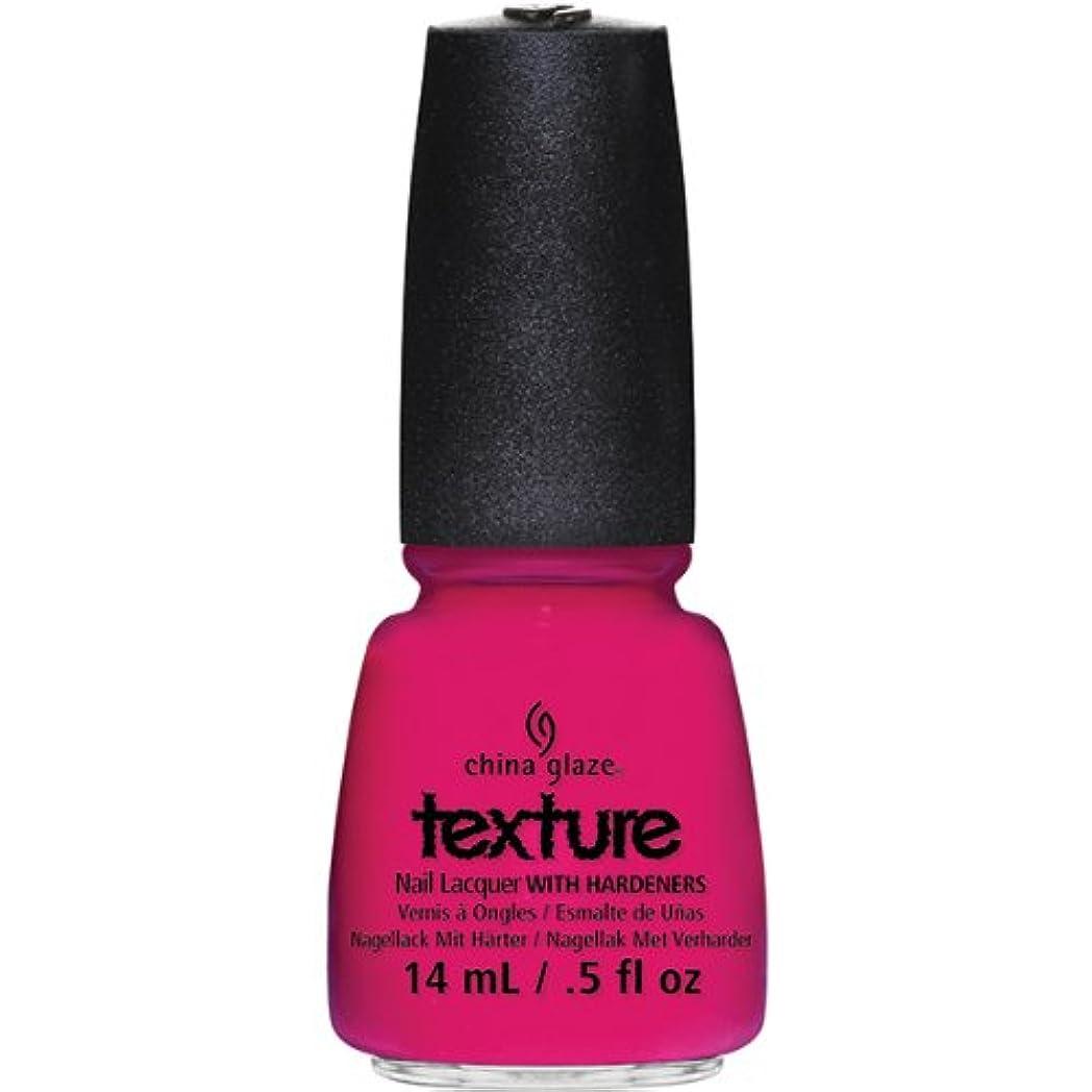 普及規模まばたきCHINA GLAZE Texture Nail Lacquers - Bump&Grind (並行輸入品)