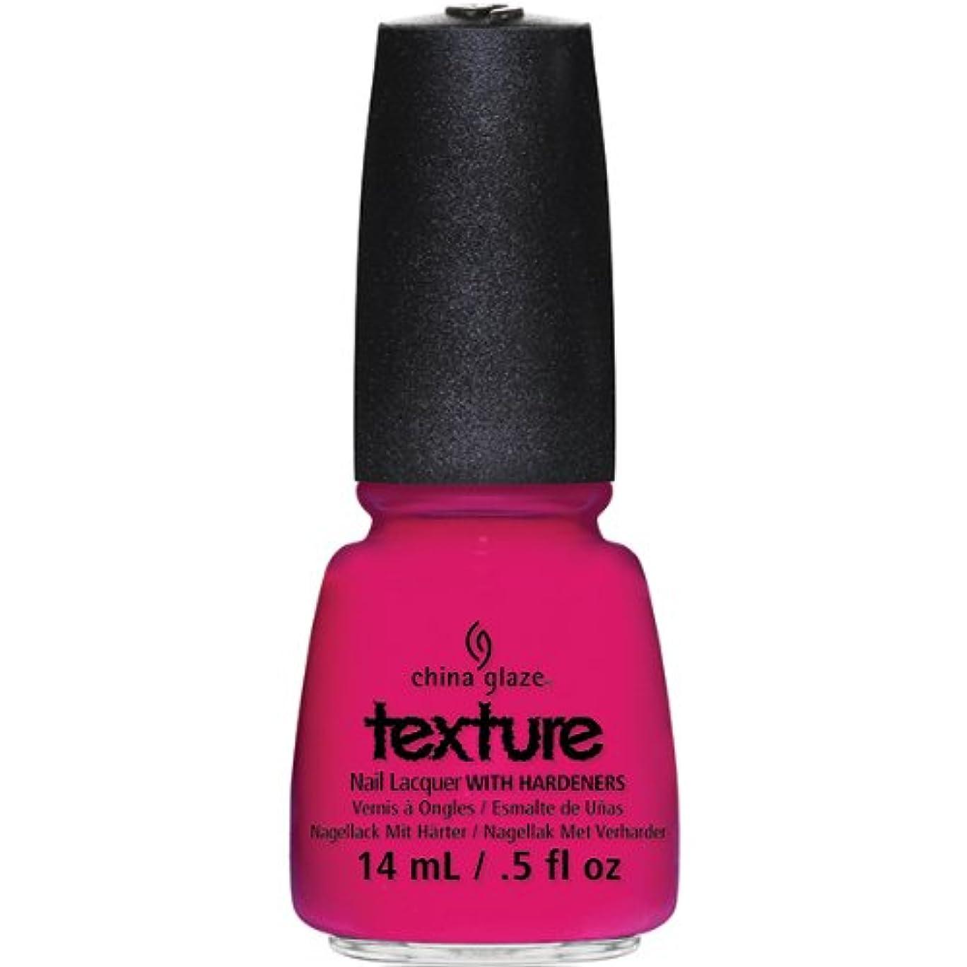 制限辞任するキャンドルCHINA GLAZE Texture Nail Lacquers - Bump&Grind (並行輸入品)