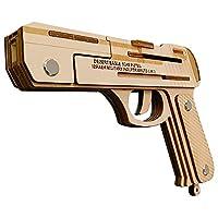 KTYRONE3-D木製パズルおもちゃ銃ウッドクラフトキット頭の体操DIYおもちゃギフト男の子女の子ティーンから大人まで
