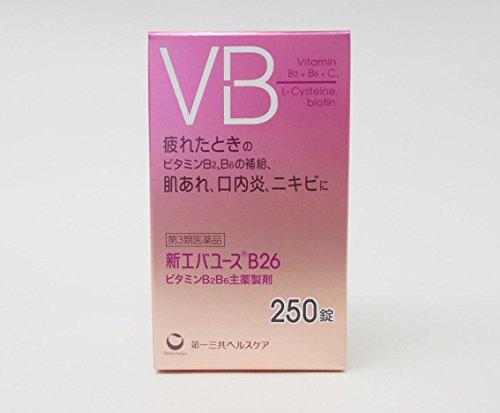 【第3類医薬品】新エバユースB26 250錠 ×9