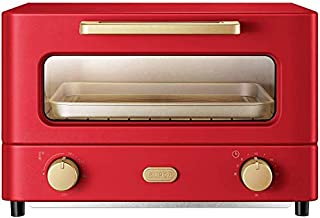 Amazon Com Convection Ovens Red Toasters Home Kitchen