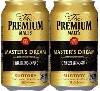 サントリー ザ・プレミアムモルツマスターズドリーム ビールギフト(350ml×2本入 缶) オリジナルギフト(包装して発送)