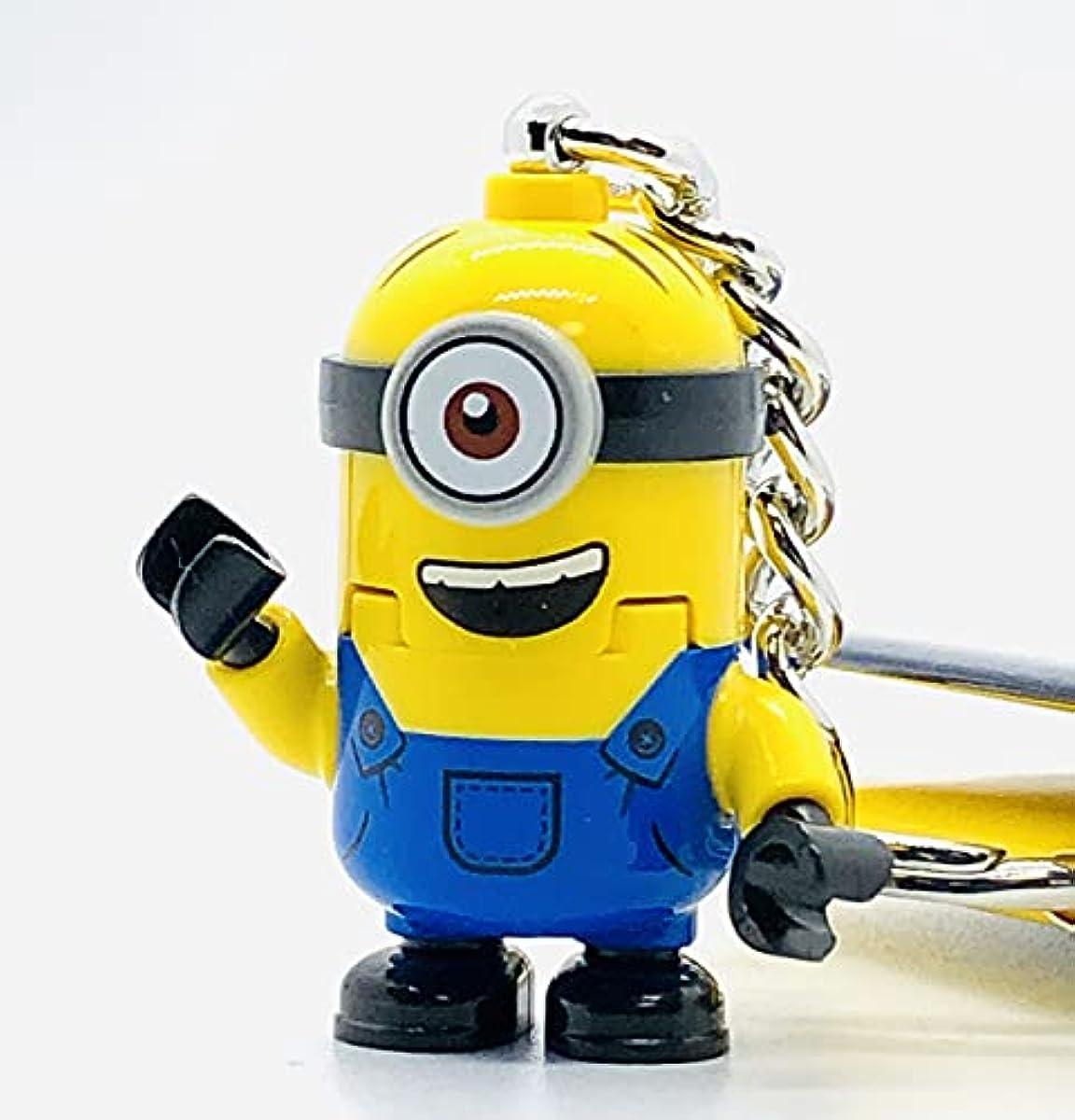 [해외] 레고(LEGO) 키체인 미니언즈 스튜어트