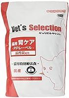 【療法食】 イースター キャットフード 腎ケア PPレーベル 1.5kg(300g×5袋)