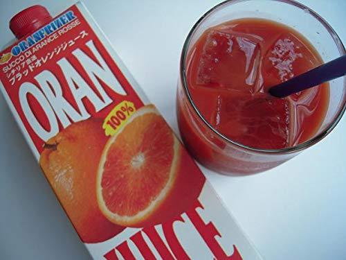 オランフリーゼル ブラッドオレンジ(タロッコ)ジュース 1000g【冷凍】