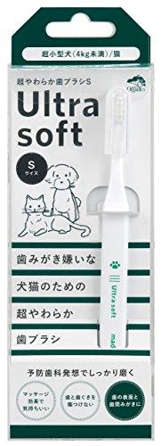 たかくら新産業『made of Organics for Dog 超やわらか歯ブラシ Ultra soft Sサイズ』