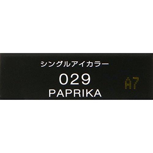 ヴィセアヴァンシングルアイカラーPAPRIKA0291g