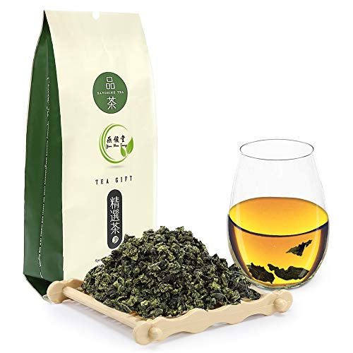 Yan Hou Tang Chinese Green Oolong Tea Loose Leaf Organic Tieguanyin Anxi Fujian Classic Iron Goddess of Mercy Leaves for Energizing and Refreshing 250g