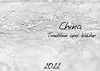 China - Tradition und Kultur (Wandkalender 2022 DIN A3 quer): Knobloch's beeindruckende Schwarz-Weiss-Fotografien praesentieren eine anruehrende Begegnung mit dem alten und traditionellen China. (Monatskalender, 14 Seiten )