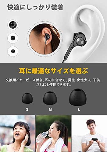 ARKARTECHT6イヤホン高音質ハイレゾイヤフォンカナル型イヤホン重低音hi-res有線マイク付きリモコン通話可能音量調整遮音性ジャック携帯スマホPCジムスポーツandroidに対応T61(LIGHTBLACK)(LIGHTBLACK)