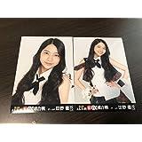 AKB48 田野優花 写真 第4回紅白対抗歌合戦 会場限定