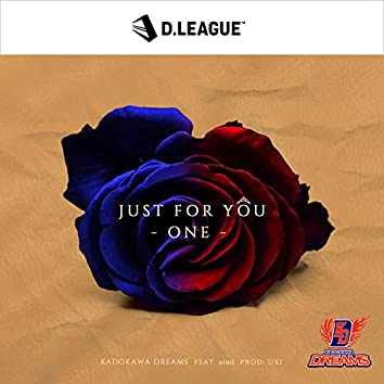 JUST FOR YOU -ONE- feat. aimi (prod. Uki)