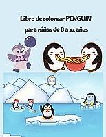 Libro de colorear PENGUIN para niñas de 8 a 12 años: libro de colorear de pingueinos de aves marinas súper divertido para niños (regalos encantadores para niños)