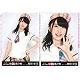 AKB48 岡田彩花第4回 AKB48紅白対抗歌合戦 2014年 セミコンプ会場限定生写真彡