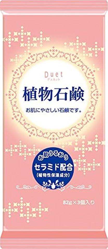 一族弱い対処するデュエット ナチュラルソープ フローラルの香り 82g×3個