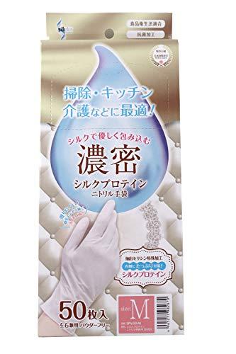 福徳産業 ゴム手袋 使い捨て ニトリル 極薄 パウダーフリー ホワイト 調理 掃除 粉なし 指先 滑り止め加工 手肌に優しい SPN-50-M 食品衛生法適合 ニトリル手袋 M 50枚入り