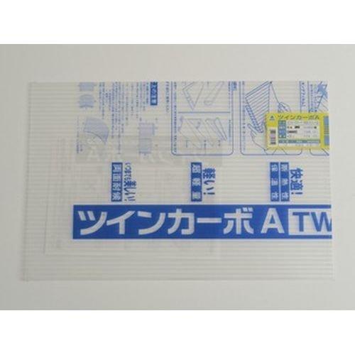 ツインカーボAカット TC−A001 SH 4.5 W300×H450mm