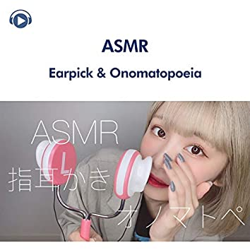 ASMR - Ear cleaning with fingers to make you sleep and whispers of onomatopoeia (for sleep)