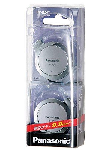 PanasonicクリップヘッドホンシルバーRP-HZ47-S