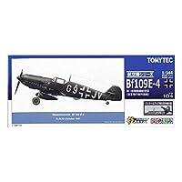ハセガワ&トミーテック 技MIX 1/144 航空機シリーズ ドイツ 戦闘機 WW104 メッサーシュミット BF109E-4 第1夜間戦闘航空団第3飛行隊